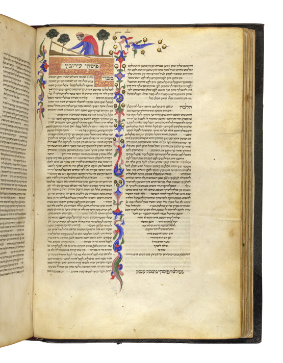 Decisions of Isiah of Trani the Younger, 1374. Illuminated page showing measuring of the eruv.